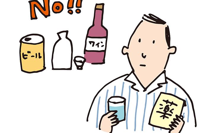 ED治療薬と飲酒